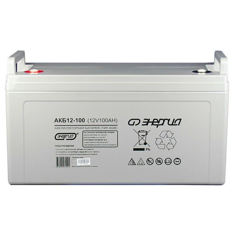 Аккумулятор для ИБП Энергия АКБ 12-100 (тип AGM)