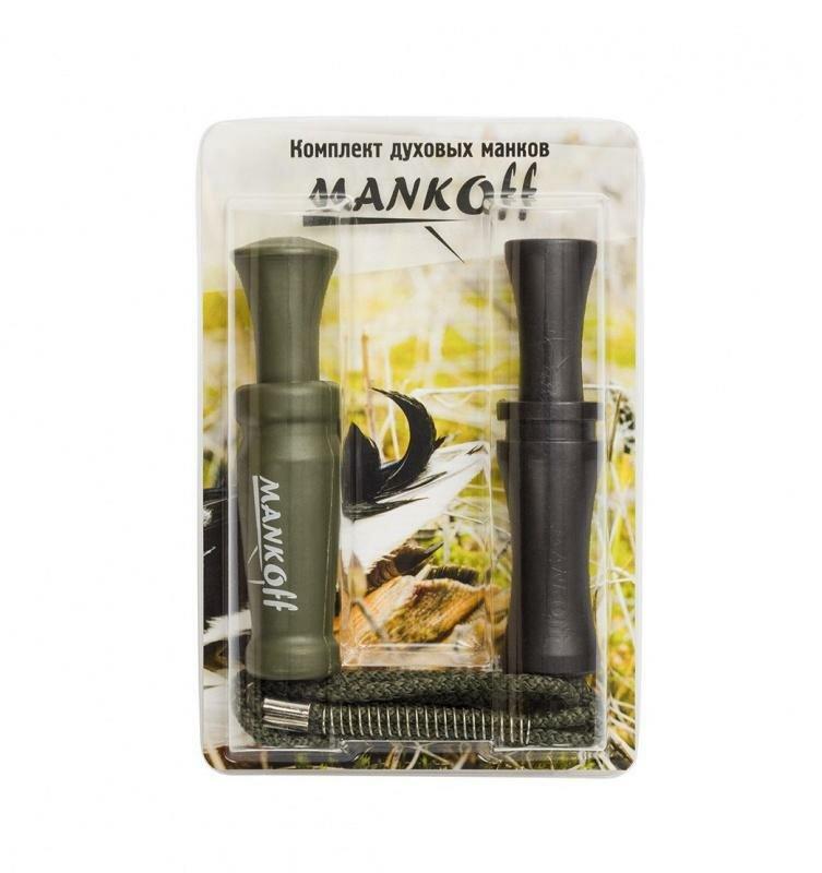 Комплект манков Mankoff №1 (поликарбонат): на утку «Kwanza» (1110) + на утку «Peoneer» (1120) + подвес на 2 манка,