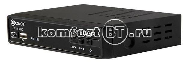 цифровой ТВ ресивер D_Color DC1302HD
