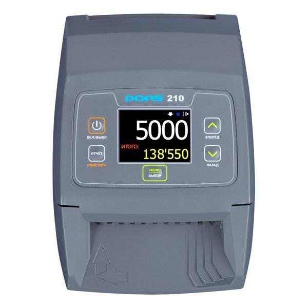Автоматический детектор российских рублей DORS 210