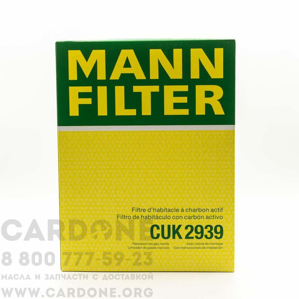 Салонный фильтр Mann-Filter CUK2939