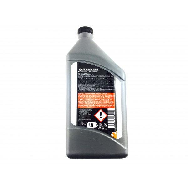 Лодочное масло смоленск