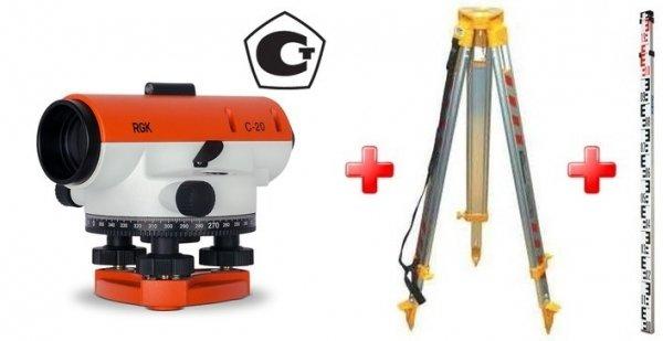 Оптический нивелир RGK C-20 Комплект 3-в-1