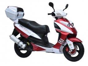 Скутеры GX Moto Omega S 150