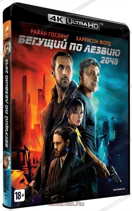Бегущий по лезвию 2049 (Blu-Ray 4K Ultra HD)