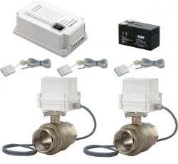Система защиты от протечек воды Gidrolock Квартира Professional Premium (c 2мя кранами от 1/2до 2)