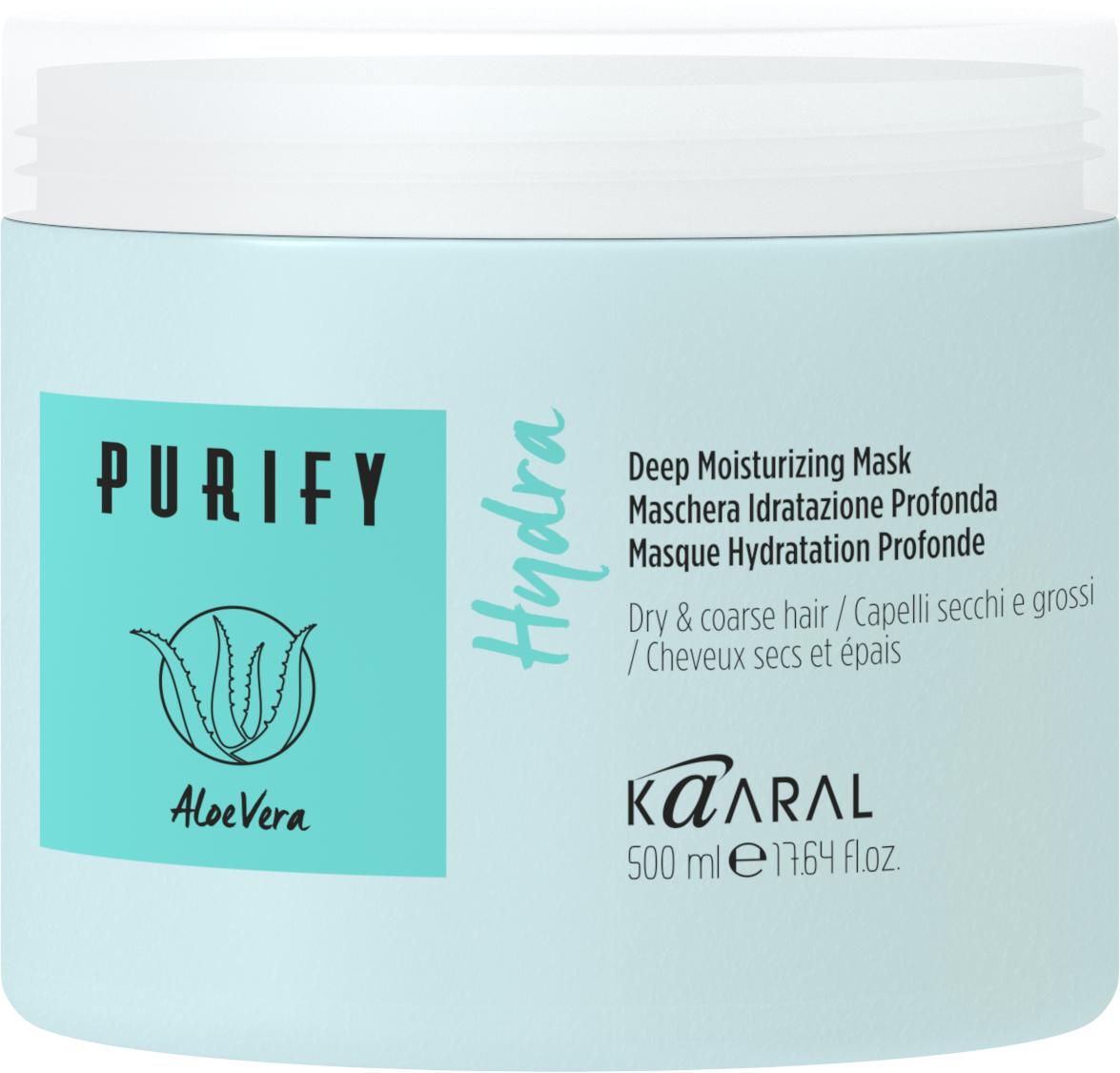 KAARAL Маска интенсивная увлажняющая питательная для волос / Deep Nourish Mask PURIFY 500 мл