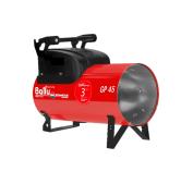 Газовые тепловые пушки Ballu–Biemmedue серии Arcotherm GP Теплогенератор мобильный газовый Ballu-Biemmedue Arcotherm GP 65А C