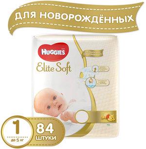 Подгузники HUGGIES Elite Soft 1, до 5 кг, 84 шт (9400842)