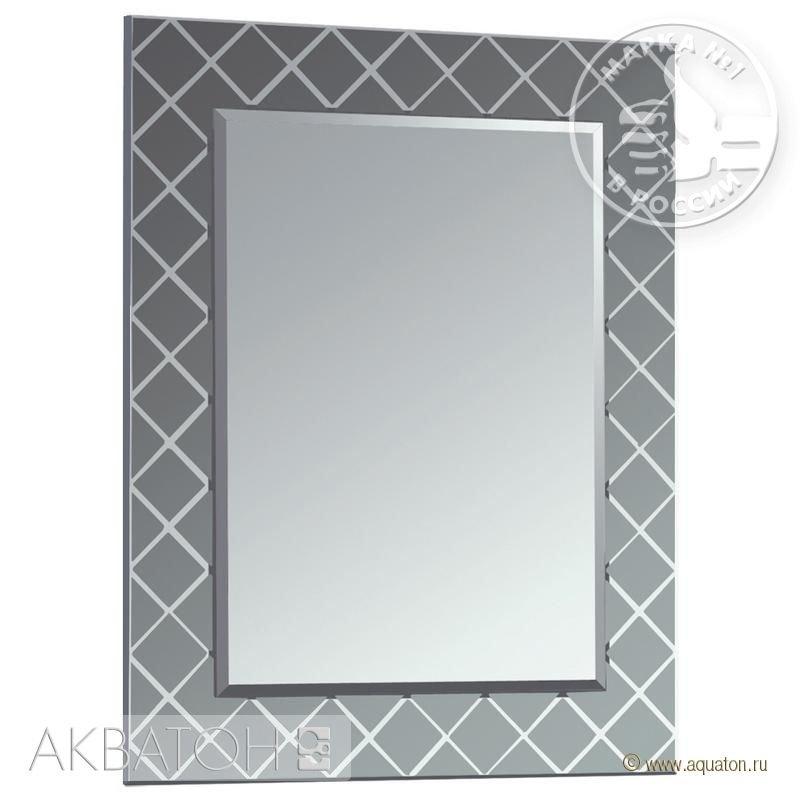 Зеркало Венеция 65 зеркальная рама Акватон 1A155302VN010