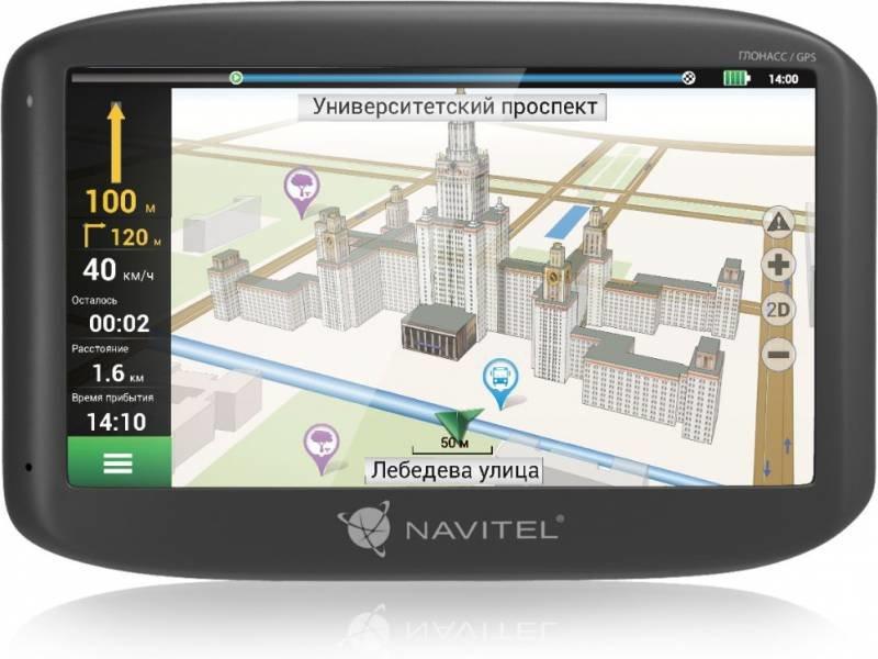 """Навигатор Автомобильный GPS Navitel G500 5"""" 480x272 4Gb microSDHC серый Navitel"""