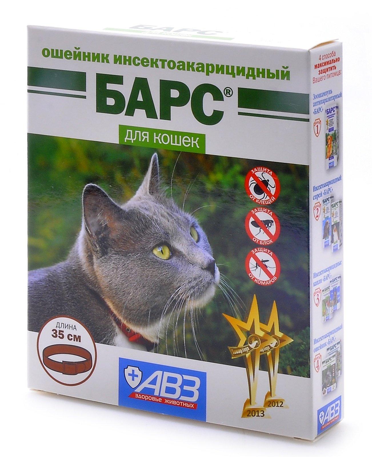 АВЗ БАРС ошейник для кошек от блох и клещей