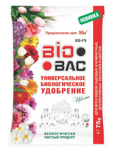 Биологическое удобрение для декоративных растений и цветов ВВ-FS