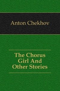 compare and contrast anton chekhov and Literary essay compare/contrast shakespeare and marlowe william shakespeare and christopher marlowe were both writers of the elizabethan stage, living in the same anton chekhov anton chekhov was a man and author who overcame many obstacles during the course of his life.