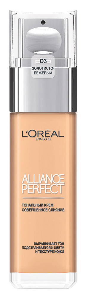loreal wacc Preference shares compute the wacc assuming the marginal shareholders are from business bu2005 at bond college.