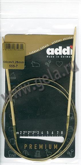 Спицы ADDI