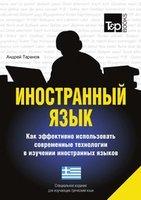 А. Таранов