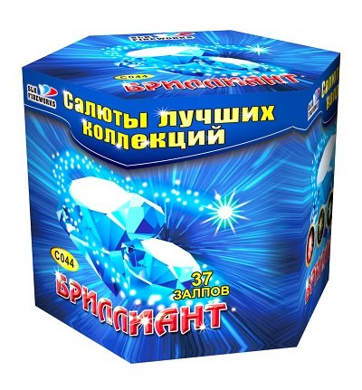 """Салюты лучших коллекций Фейерверк, батарея салютов Бриллиант 37 х 1"""""""