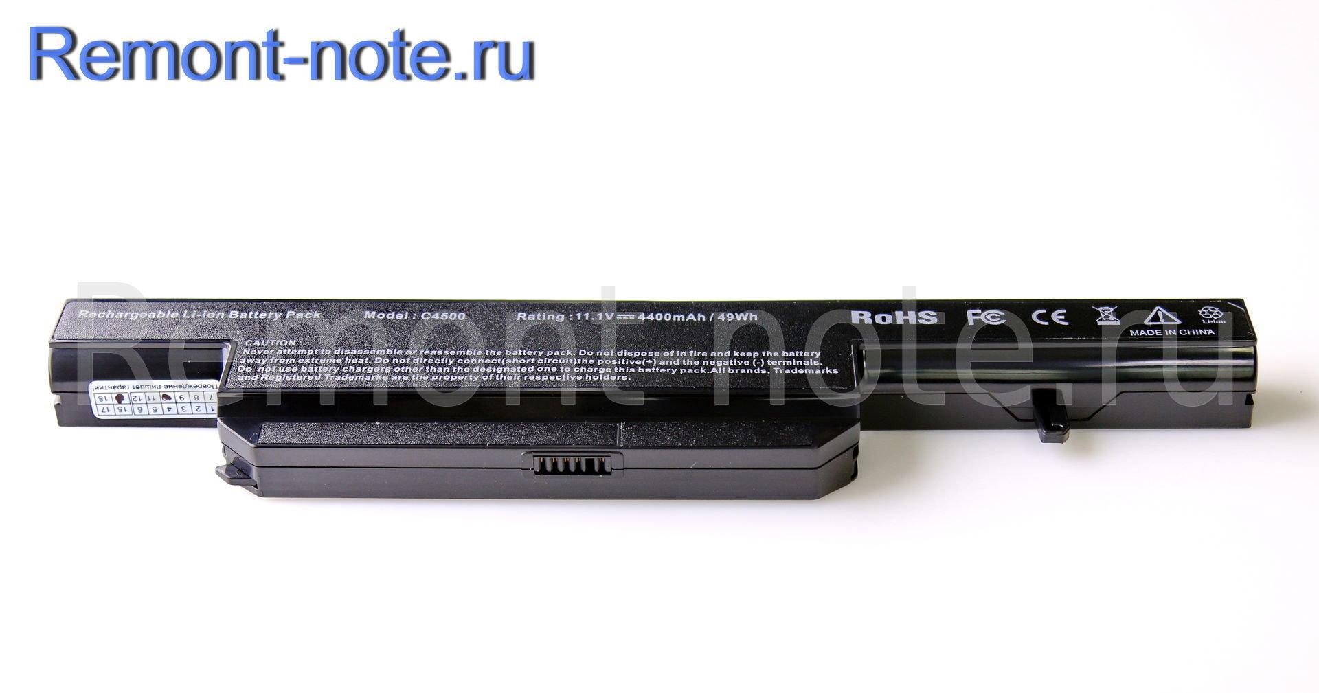 Аккумулятор для ноутбука DNS CLEVO 10.1V 4400mAh 0162456 , 0149447, 0150166, 0155833, 0161102, 0161145 0161147