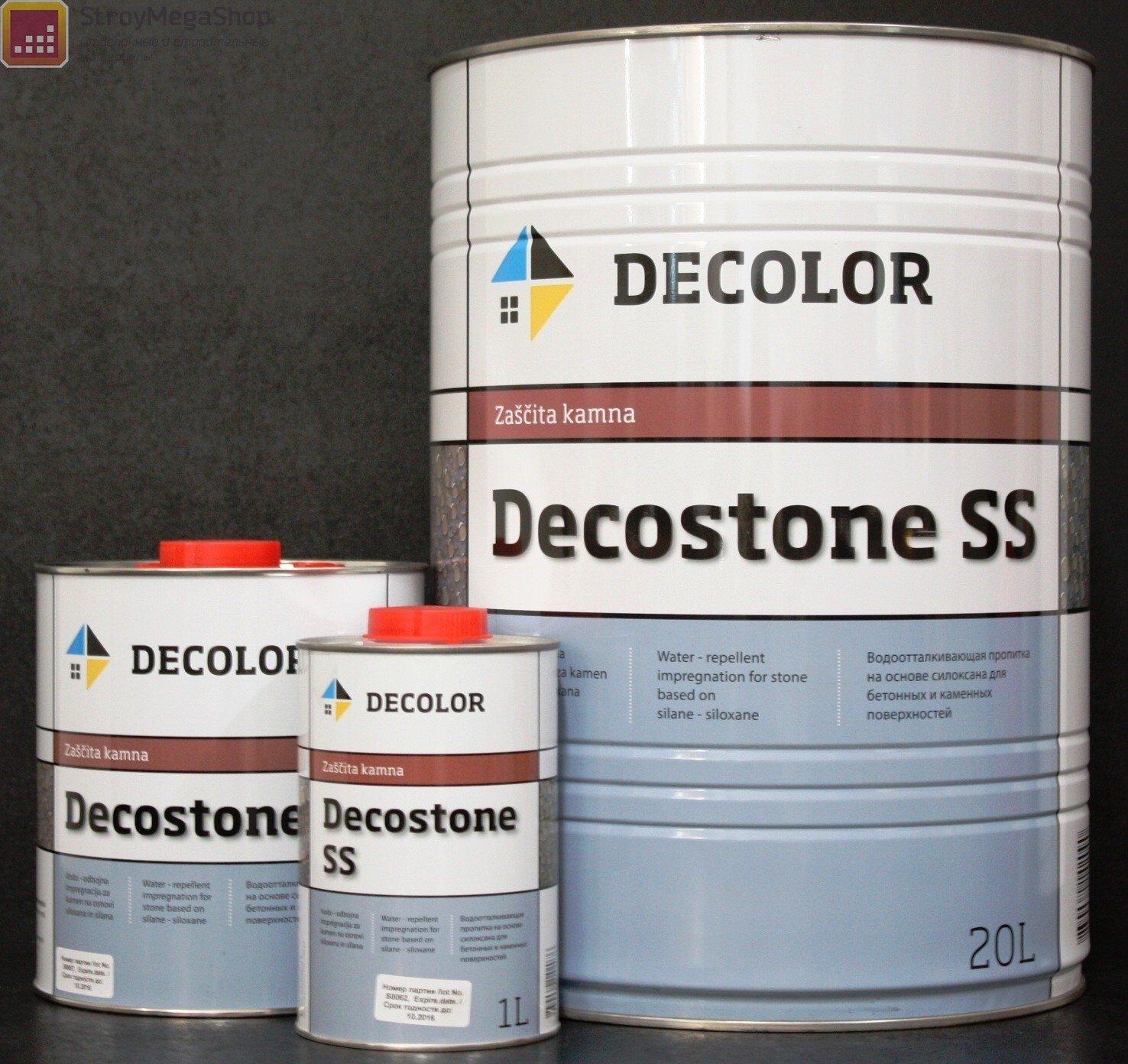 Гидрофобная пропитка Деколор Декостон Decolor Decostone SS 1л.