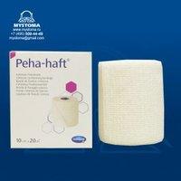 932449 Peha-Haft (международ. уп.) самофиксирующийся бинт белый 20 м х 10 см 1шт.