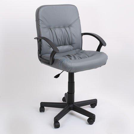 Кресло руководителя Чип к/з серый (ультра)