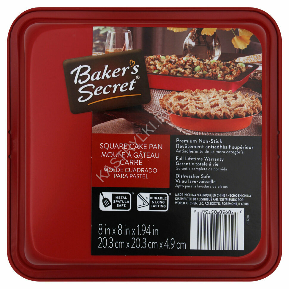 Форма для выпечки Baker's Secret 1115730