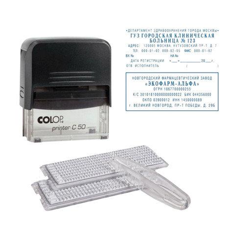 """Штамп самонаборный """"Printer С50-Set-F"""", 69x30 мм, синий, корпус черный"""