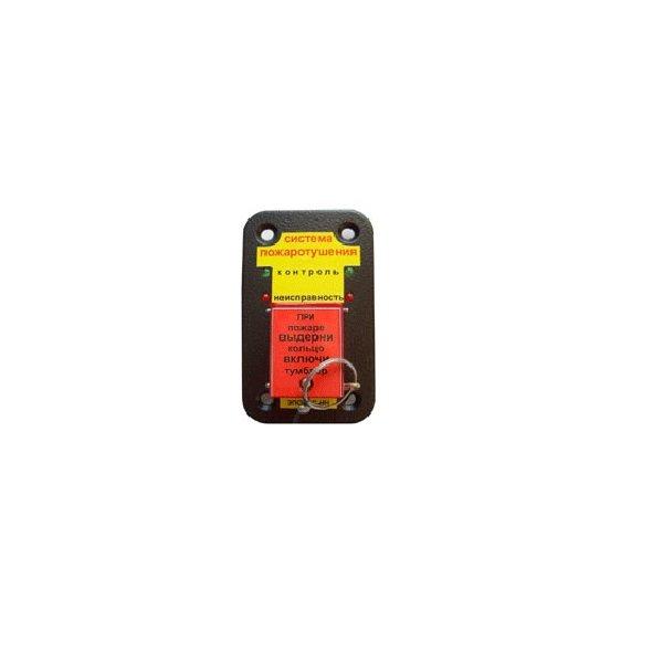 Компонент для системы пожаротушения Эпотос УПСП 24,01 (12,01)