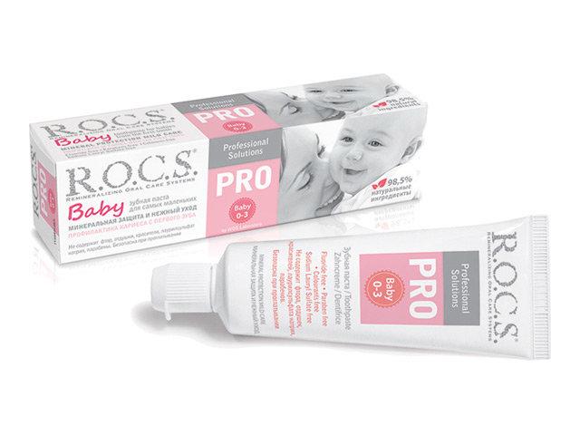 паста зуб. r.o.c.s. baby минеральная защита и нежный уход 45г от 0 до 3 лет