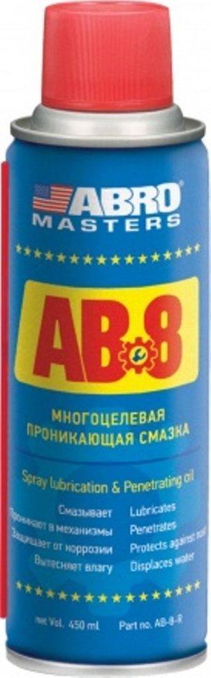 Смазка-спрей универсальная Abro Masters (450 мл)