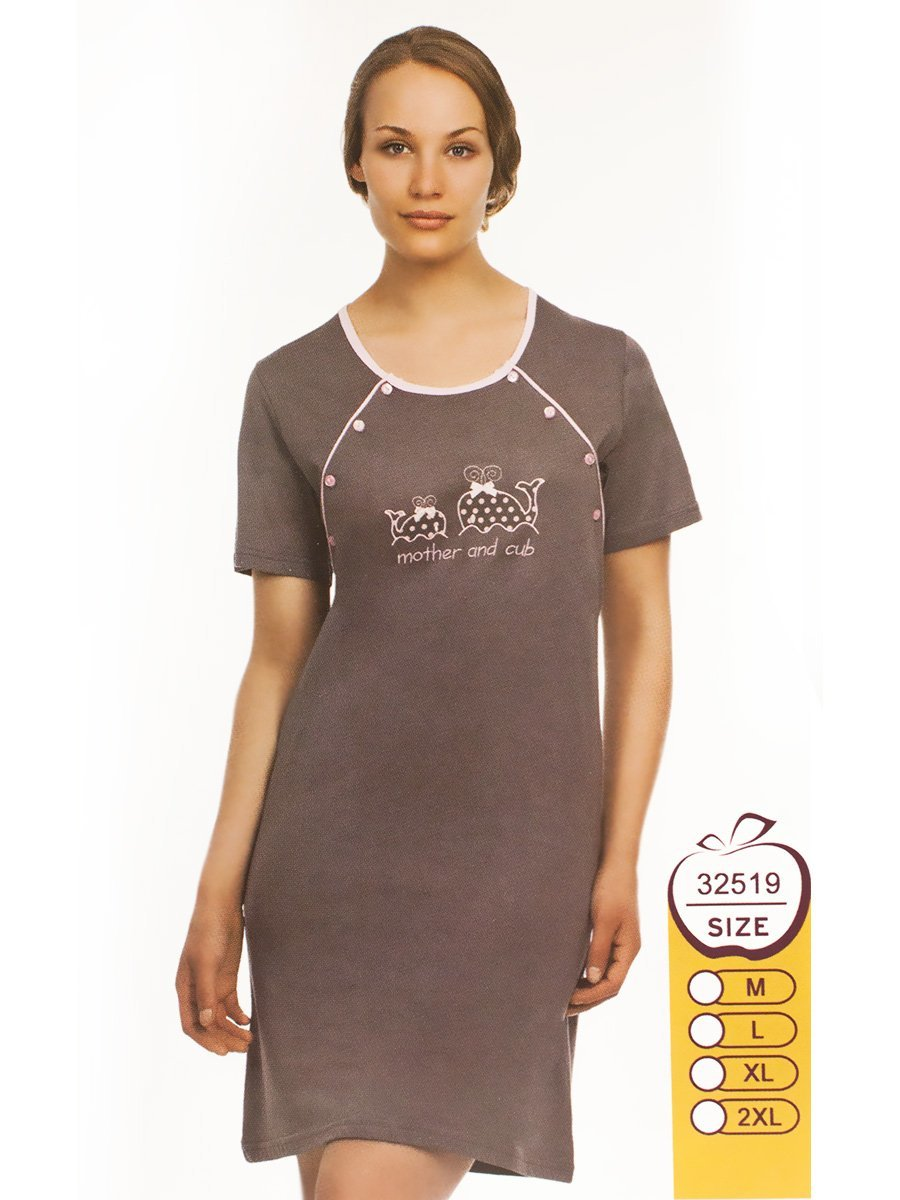 32519 Кит - рубашка для кормящих Sabrina (красный), 46