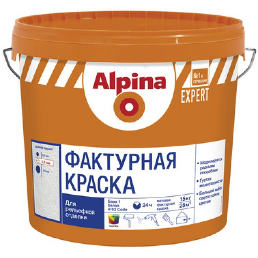 Краска ALPINA EXPERT фактурная универсальная (15кг)