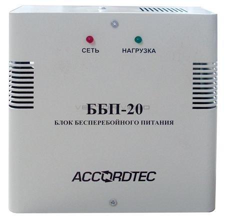 ББП-20 ACCORDTEC Блок бесперебойного питания