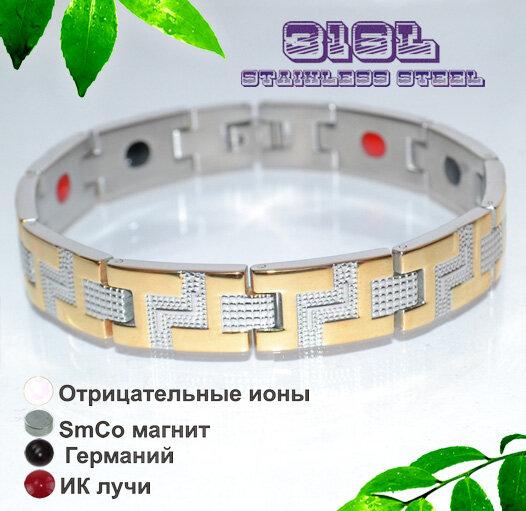 Магнитный браслет мужской ST-21