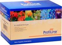 Картридж ProfiLine CE251A/ 723 (PL-CE251A/ 723) для принтеров HP Color LaserJet CP3520/ CP3525n/ CP3525dn/ CP3525x/ CM3530/ CM3530fx/ Canon LBP7750cdn голубой 7000 страниц
