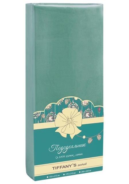 Пододеяльник Quelle Tiffany's secret 1014415 200х220