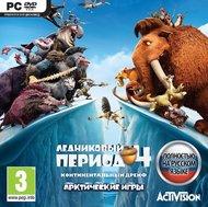 Игра для PC Ледниковый Период 4 (Ice Age 4): Континентальный Дрейф Арктические Игры Русская Версия Jewel (PC)