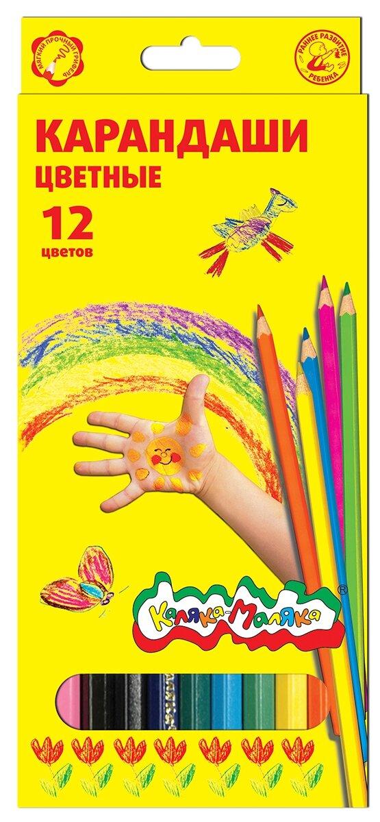 f12028884033 Карандаши Аквагрим в Сургуте - 613 товаров  Выгодные цены.