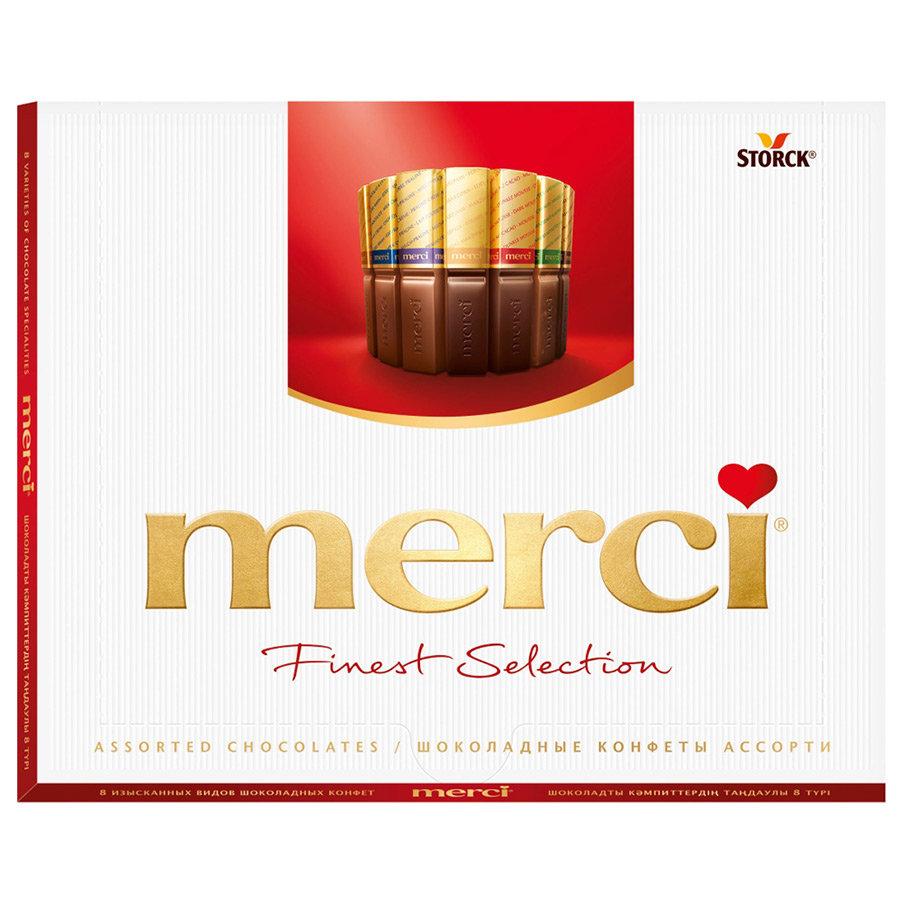 Шоколадный набор Storck Merci Ассорти 8 видов шоколада 250г