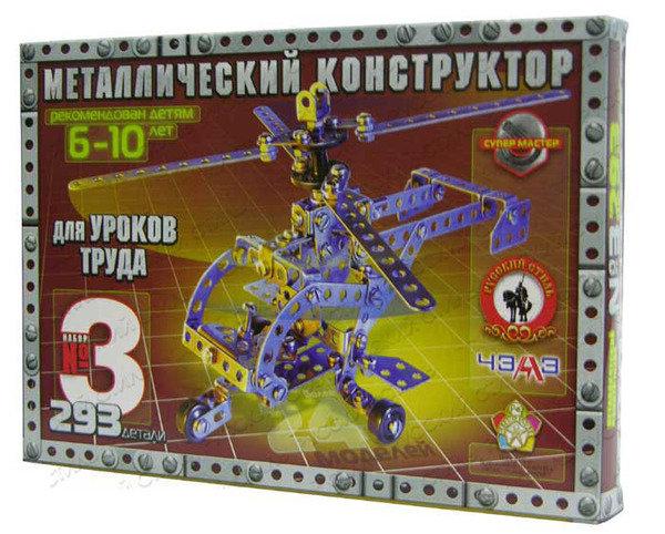 Конструктор металлический для уроков труда №3 (293 деталей) Русский Стиль 05062н