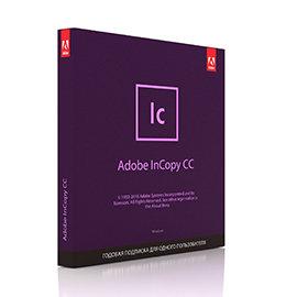 Программное обеспечение ADOBE InCopy CC