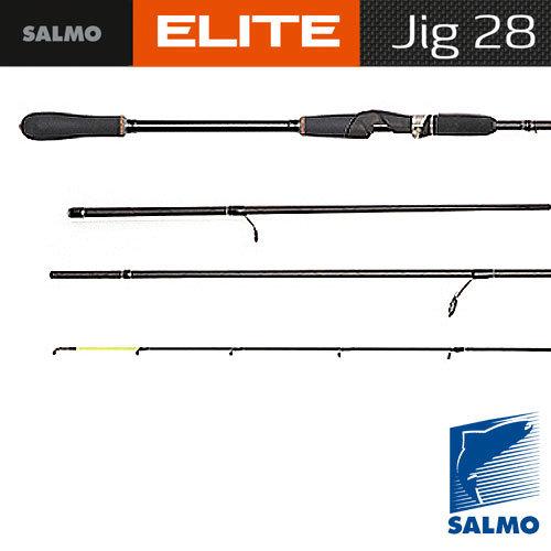 Спиннинг Salmo Elite JIG 28 2.50