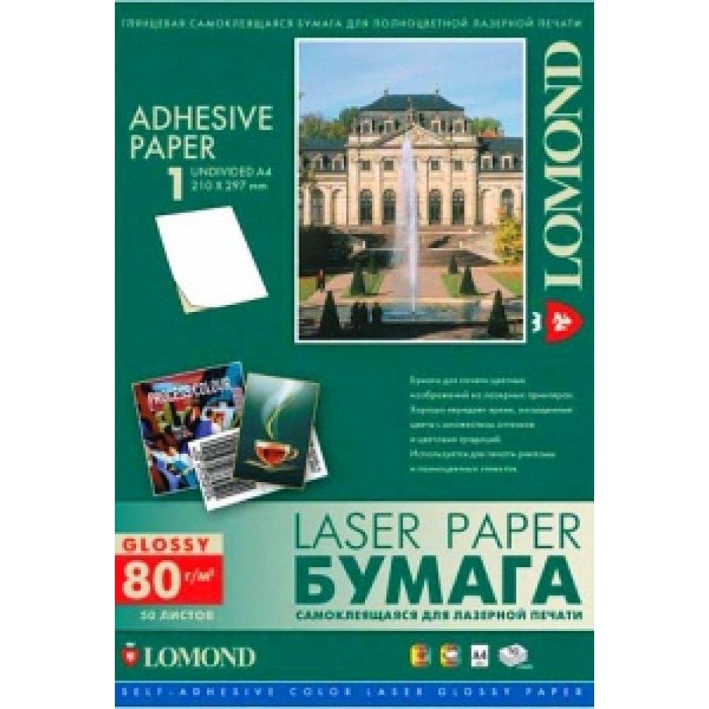 Фотобумага Lomond 2610005