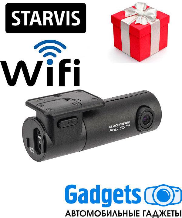 Автомобильные видеорегистраторы Blackvue DR590W-1CH