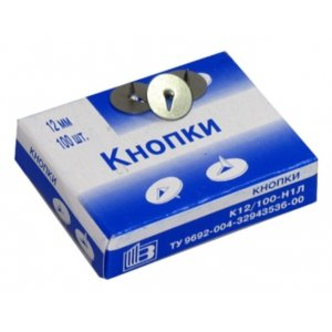 Кнопки канцелярские, d=12мм, металлические, 100 шт