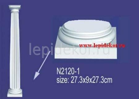 Колонна Perfect База колонны N2120-1W