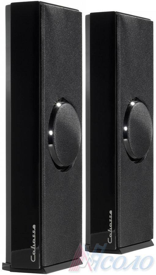 Cabasse PHI Speaker Satellite Glossy black