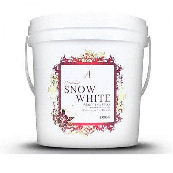 Маска альгинатная осветляющая Anskin premium snow white modeling mask