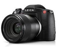 Зеркальный фотоаппарат LEICA S Body (Typ 007)